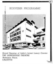 Opening cinema Calcutta. Foto studioandreas.nl (1)